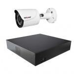 Комплект видеонаблюдения для дома 1 уличная FullHD IP камера