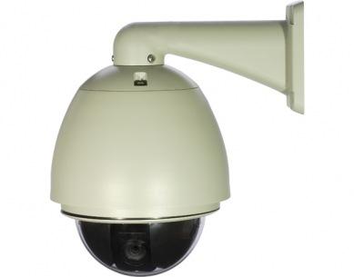 Поворотная аналоговая видеокамера ComOnyx CO-SSJ65DN