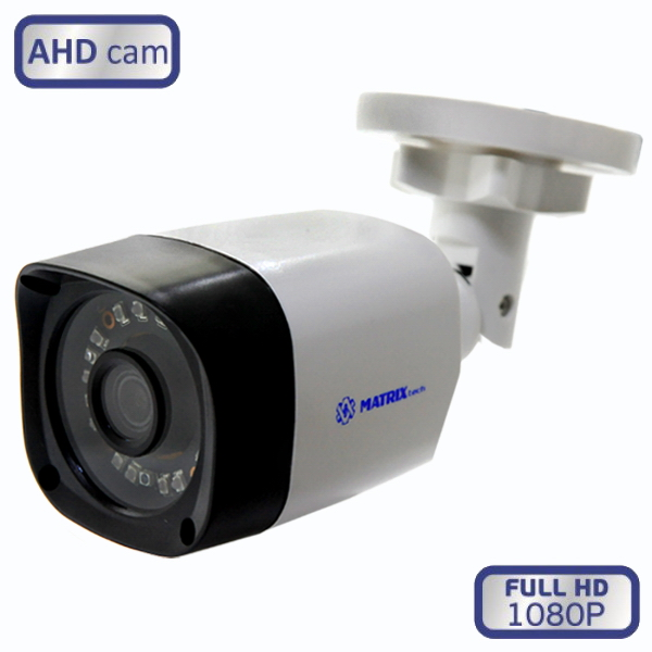 Уличная FullHD видеокамера MatrixCam CW1080AHD20
