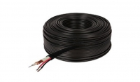 Коаксиальный уличный кабель с питанием КВК-П2-2*0.75