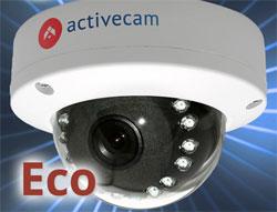Новая линейка бюджетных IP-камер Activecam со встроенным микрофоном